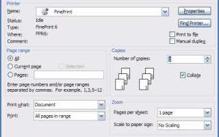Как распечатать на принтере формат А5