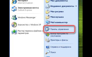 Подсистема печати недоступна windows xp, как исправить. Решение