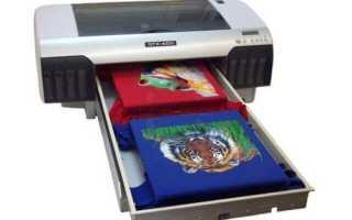 Принтеры для ткани: сублимационный, струйный, печатающий рисунок