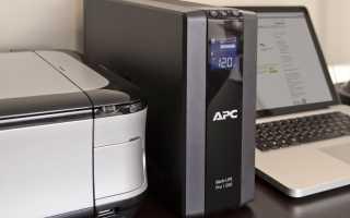 Принтер Canon I-sensys MF 633 Cdw не видит ПК в сети