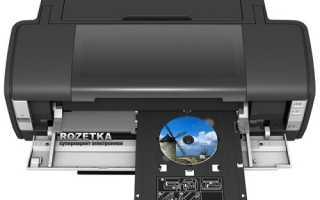 Струйный принтер А3 цветной СНПЧ с фотобумагой