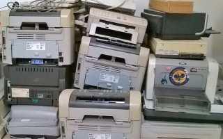 Куда можно сдать старый неисправный принтер и картридж