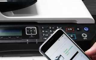 Код ОКОФ для принтера, сканера, копира – МФУ