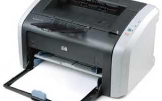 Драйвер HP LaserJet 1010 с официального сайта – скачать бесплатно [инструкция]