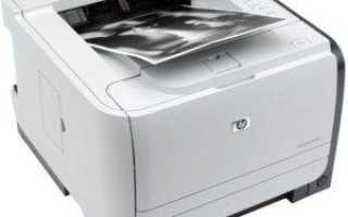 HP LaserJet P2055 / P2055d / P2055dn / P2055x – Драйвер