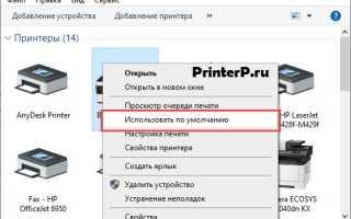 HP 4250 долго печатает PDF файлы