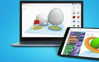 Модели для 3d принтера: создание и печать