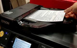 Пошла полоса при копировании с автоподатчика HP LaserJet M425