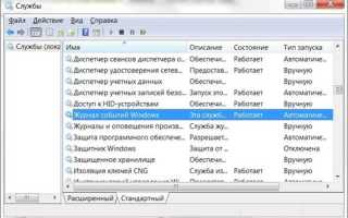Работа принтера приостановлена: что делать в Windows 10, Windows 8