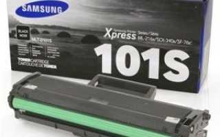 Заправка Samsung mlt d101s: подробная инструкция