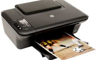Принтер HP Deskjetinkadvantage струйный 3525, 1115, 5525, 151