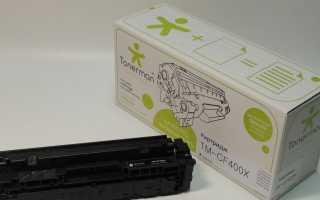 Как заправить картридж принтера HP лазерного и струйного