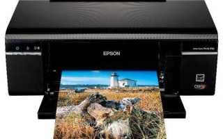 Принтеры EpsonStylusPhoto P50, 1410, T50, TX650