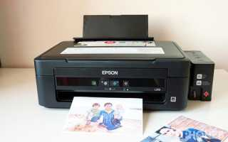Почему горит капля на принтере epson и что делать