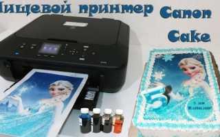 Пищевой принтер 3d Pixma G1400, Торт 3, Юник