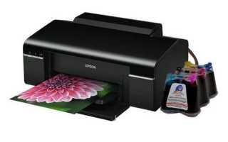 Как распечатать фото 10х15 на принтере. Подробная инструкция