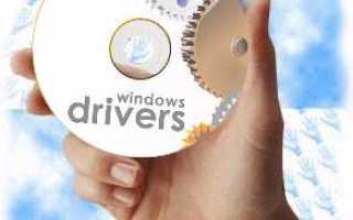 HP Officejet J4580 установка драйвера без CD диска