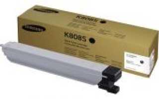 Сколько стоит картридж для принтера на лазерный и цветной