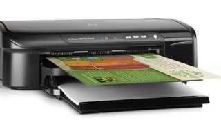 Мигает лампочка принтера HP Photosmart C3183, F2180, Deskjet