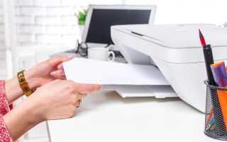 Как пользоваться принтером. Учимся работать с оргтехникой
