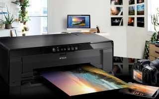 Не печатает принтер Epson L800