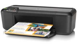 Ошибка принтера Е8: HP M1132 Laserjet MFP, Сanon MP160