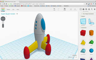 Программы для 3d принтера для создания и печати моделей