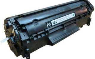 При печати пачкает листы. Модель HP1020. Замена барабана HP Q2612A Поможет?