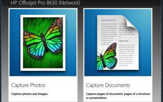 HP Laserjet 2420 драйвер Windows 7 / 8 / 10 / XP