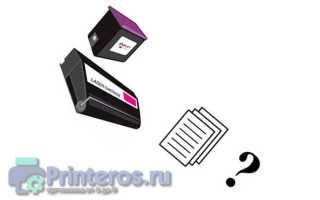 На сколько листов хватает картриджа струйного и лазерного принтера