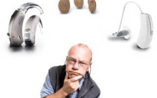 Рейтинг слуховых аппаратов для пожилых людей и детей