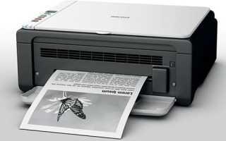 На принтере Ricoh sp 150 горит красный индикатор и не печатает