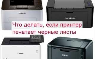CANON MF 4010 печатает черными пятнами