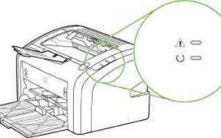 HP LaserJet 1018 останавливается при печати