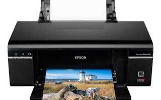 Бумага для струйного принтера: какая лучше самоклеющаяся, мелованная и цветная