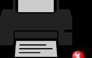 Принтер не захватывает бумагу. Причины и решение проблемы
