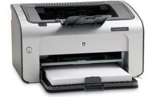 Принтер пишет приостановлено и не печатает: как возобновить печать