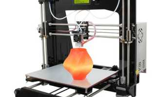 3d принтер Prusa i3 Steel, Diy, Anet, Kit: отзывы