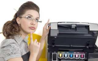 Как почистить принтер. Делаем профилактику устройства самостоятельно