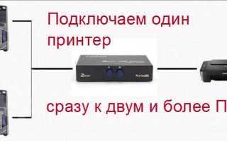 Usb переходник для принтера на 2 ПК через подключение Lan
