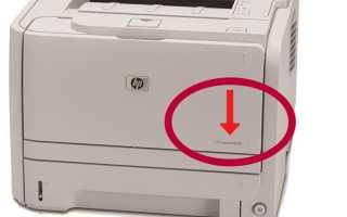 Загрузка драйверов и ПО для принтеров