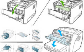 Как вставить картридж в принтер: HP Deskjet, Canon