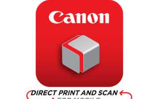 Программа для принтера Canon установочную для сканирования