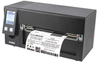 Промышленные принтеры для печати этикеток, металла, маркировки
