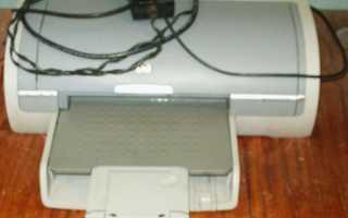 HP 5100 описание, отзывы, проблемы, инструкции, драйверы