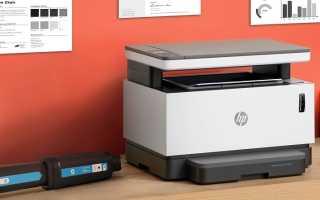 Принтеры без картриджей: цветные струйные и лазерные