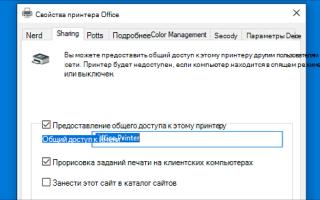 Как добавить принтер в Windows локальный и сетевой по IP и Wi-Fi